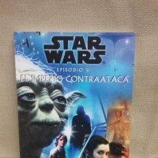 Libros antiguos: LIBRO STAR WARS - EPISODIO V - EL IMPERIO CONTRAATACA - EDICIONES GAVIOTA . Lote 85729248