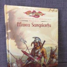 Libros antiguos: DRAGONLANCE MAREA SANGRIENTA . Lote 89449708