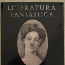 Libros antiguos: LITERATURA FANTÁSTICA, VARIOS AUTORES, SIRUELA 1985 COLECCIONISTA. Lote 95300676