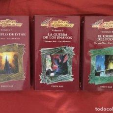 Libros antiguos: DRAGONLANCE. TRILOGÍA LEYENDAS DE LA DRAGONLANCE. EDICIÓN 1986. TIMUN MAS. Lote 98359563
