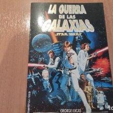 Libros antiguos: STAR WARS - GUERRA DE LAS GALAXIAS - GEORGE LUCAS - DARTH VADER - SKYWALKER - IMPERIO - REBELION. Lote 102599511