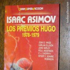 Libros antiguos: F1 GRAN SUPER FICCION ISAAC ASIMOV LOS PREMIOS HUGO 1978-79. Lote 107218027