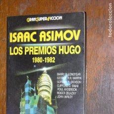Libros antiguos: F1 GRAN SUPER FICCION ISAAC ASIMOV LOS PREMIOS DE HUGO 1980-1982. Lote 107227671