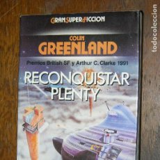 Libros antiguos: F1 GRAN SUPER FICCION COLIN GREENLAND RECONQUISTAR PLENTY. Lote 107231639