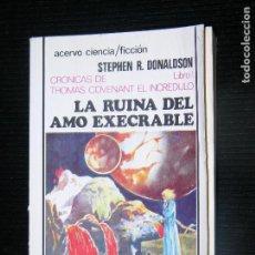 Libros antiguos: F1 LA RUINA DEL AMO EXECRABLE STEPHEN R.DONALDSON.CRONICAS DE THOMAS COVENANT EL INCREDULO. Lote 146179116