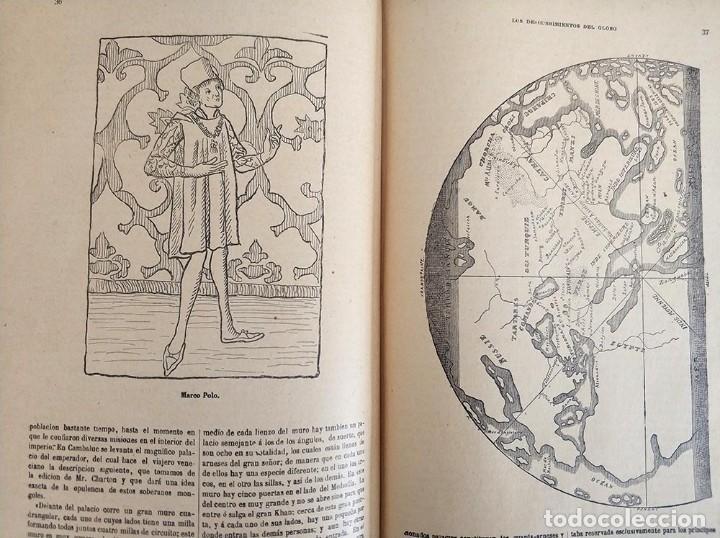 Libros antiguos: tomo con 5 novelas julio verne Veinte mil leguas de viaje submarino 1878 1879 ver mas en descripcion - Foto 35 - 125279427