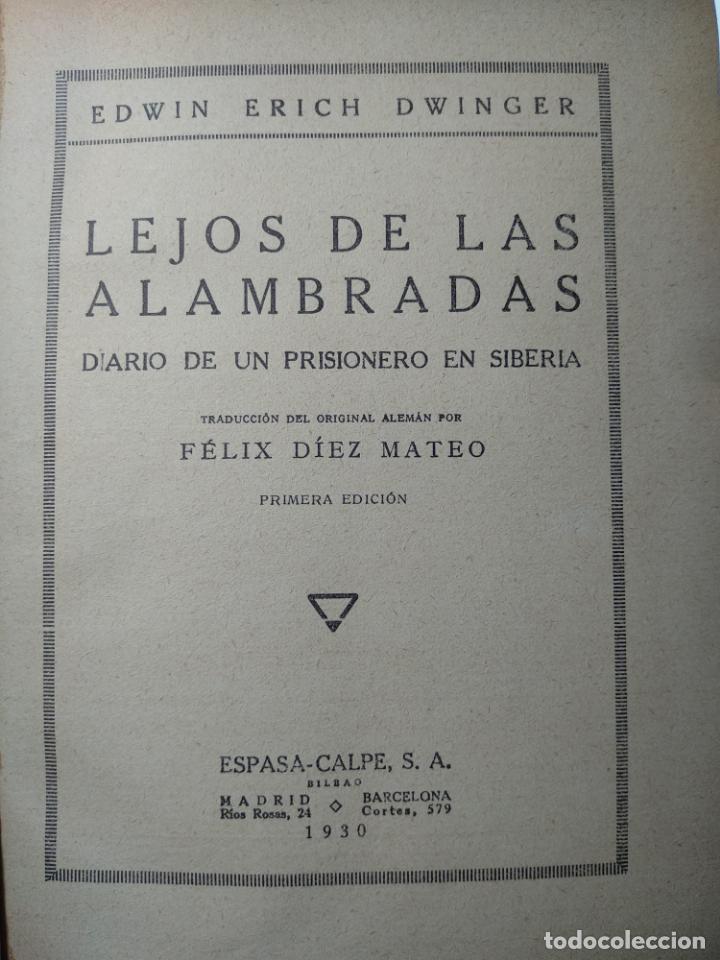 Libros antiguos: LEJOS DE LA ALHAMBRA - EDWIN ERICH DWINGER - ESPASA-CALPE - MADRID - 1930 - PRIMERA EDICIÓN - - Foto 3 - 138694402