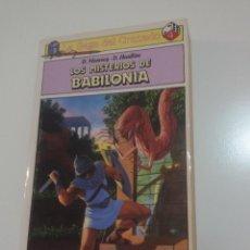 Libros antiguos: LIBROJUEGO LA SAGA DEL CRUZADO LOS MISTERIOS DE BABILONIA. Lote 140443522