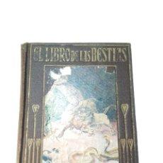 Libros antiguos: EL LIBRO DE LAS BESTIAS - RAMÓN LLUL - ILUSTR. LUIS ALVAREZ - EDIT. ARALUCE - BARCELONA - 1943 -. Lote 143924874