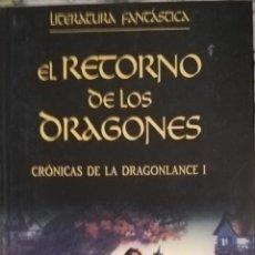 Libros antiguos: CRONICAS DE DRAGON LANCE 1 Y 2 LA TUMBA DE HUMA Y EL RETORNO DE LOS DRAGONES. Lote 172384414