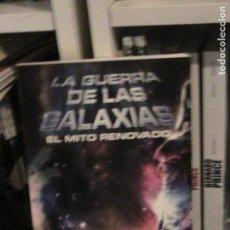 Libros antiguos: LA GUERRA DE LAS GALAXIAS. EL MITO RENOVADO. ALBERTO SANTOS, 2008.. Lote 148985230