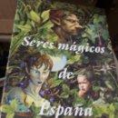 Libros antiguos: COLECCIÓN SERES MÁGICOS DE ESPAÑA 3 TOMOS HADAS DUENDES Y GNOMOS. EDAF . Lote 153269182