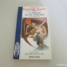 Libros antiguos: DUNGEONS AND DRAGONS ADVANCED LIBRO JUEGO TIMUN MAS EL PRINCIPE DE LOS LADRONES . Lote 174006760