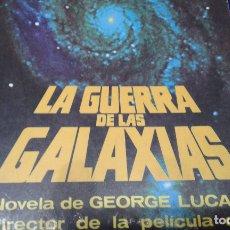 Libros antiguos: LA GUERRA DE LAS GALAXIAS -STAR WARS (LIBRO) 1979. Lote 174423237