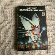 Libros antiguos: LOS MUNDOS DE JACK VANCE , MARTÍNEZ ROCA SUPER FICCIÓN Nº 69. Lote 177711303