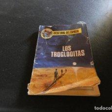 Libros antiguos: NOVELA GRAFICA CIENCIA FICCION MINI INFINITUM AVENTURAS DEL ESPACIO LOS TROGLODITAS NO CONTRAPORTADA. Lote 178886030