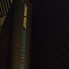 Libros antiguos: LIBRO NOVELA LA GUERRA DE LAS GALAXIAS STAR WARS AÑOS 90 CÍRCULO DE LECTORES. Lote 191426077
