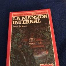 Libros antiguos: LIBRO JUEGO - ALTEA - LA MANSION INFERNAL - STEVE JACKSON. Lote 195428797