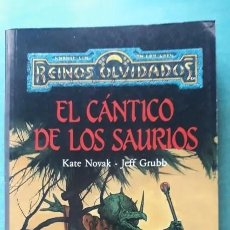 Libros antiguos: REINOS OLVIDADOS EL CÁNTICO DE LOS SAURIOS. Lote 207659002