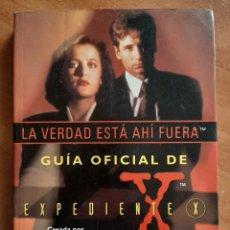 Libros antiguos: 1996 EXPEDIENTE X : GUÍA OFICIAL / ILUSTRADO. Lote 211980128