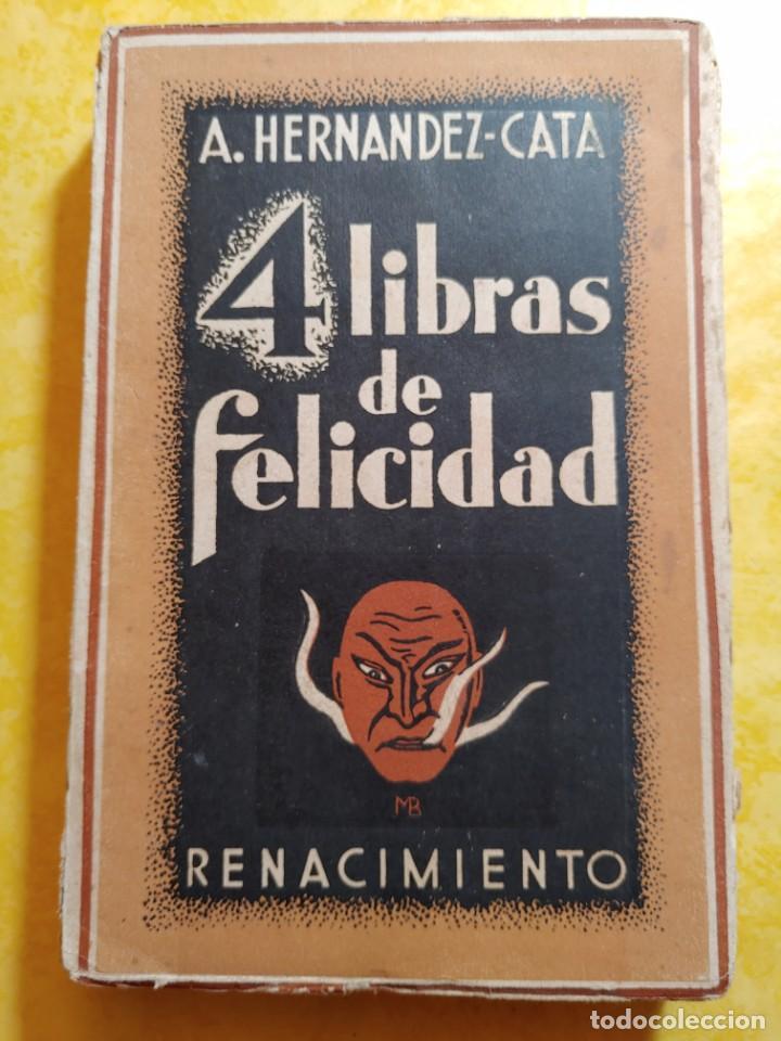 4 LIBRAS DE FELICIDAD, PYMY 10 (Libros antiguos (hasta 1936), raros y curiosos - Literatura - Narrativa - Ciencia Ficción y Fantasía)