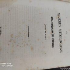 Libros antiguos: MUSAS Y HADAS 1854. Lote 243356220