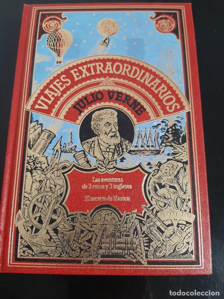 Libros antiguos: Viajes Extraordinarios de Julio Verne Colección de 14 tomos - Foto 2 - 247134470