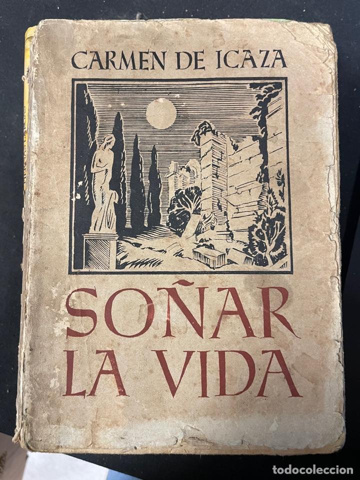 SOÑAR LA VIDA CARMEN DE ICAZA (Libros antiguos (hasta 1936), raros y curiosos - Literatura - Narrativa - Ciencia Ficción y Fantasía)