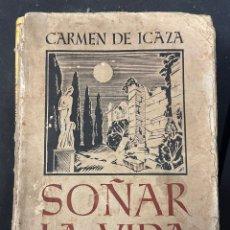 Libros antiguos: SOÑAR LA VIDA CARMEN DE ICAZA. Lote 256126595
