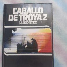 Libros antiguos: CABALLO DE TROYA 2 - J.J. BENITEZ. Lote 258513495