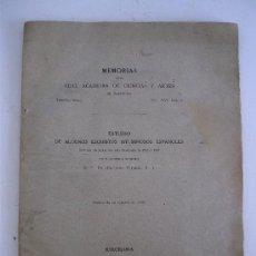 Libros antiguos: MEMORIAS REAL ACADEMIA DE CIENCIAS Y ARTES: ESTUDIO DE ALGUNOS ESQUISTOS BITUMINOSOS ESPAÑOLES, 1920. Lote 21536784