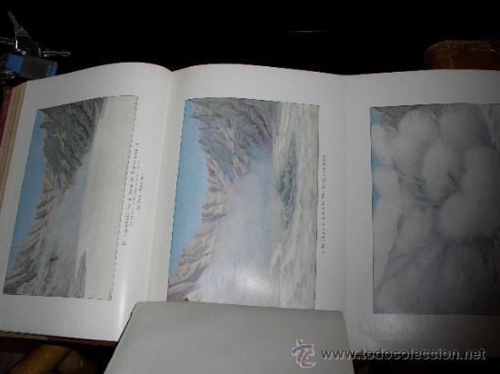 Libros antiguos: WELTALL UND MENSCHHEIT dedicado a la geología y volcanes. Enc. modernista - Foto 10 - 27445822