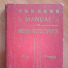 Libros antiguos: 1915 MANUAL DE REDUCCIONES - FORCAT BOIXADERA. Lote 33366132