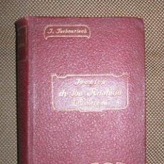 Libros antiguos: TECNICA DE LOS ANALISIS QUIMICOS POR TARBOURIECH. 2º EDICION. BAILLY - BAILLIERE. 1913. Lote 39747561