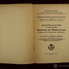 Libros antiguos: 4500- EL MILDIU DE LA VID Y ARTICULOS SOBRE ASUNTOS DE VINIFICACION. 1917/1926 2 LIBROS. . Lote 41523019