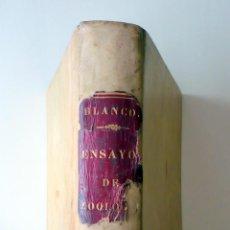 Libros antiguos: ENSAYO DE ZOOLOGÍA AGRÍCOLA Y FORESTAL A.BLANCO MADRID 1859 PERGAMINO. Lote 42270121