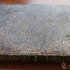 Libros antiguos: CARDIN: GEOMETRIA Y TRIGONOMETRIA RECTILINEA – AÑO 1879 – ELEMENTOS DE MATEMATICAS. Lote 47000594