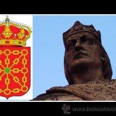 Libros antiguos: ATLAS GEOGRAFICO-HISTORICO NAVARRA --MAPAS : RIOS, MONTES, LOCALIDADES.... Lote 68224770