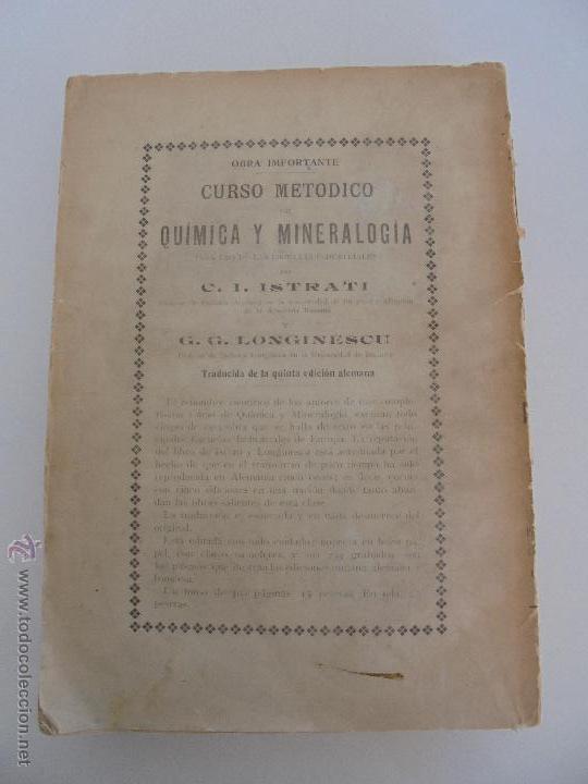 Libros antiguos: TRATADO DE QUIMICA INDUSTRIAL. H.OST. TR. FELIPE VILLAVERDE-EUGENIO FERRER DALMAU. VER FOTOGRAFIAS. - Foto 53 - 53095397
