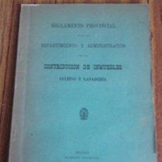 Libros antiguos: REGLAMENTO PROVINCIAL PARA EL REPARTIMIENTO Y ADMINISTRACIÓN DE LA CONTRIBUCIÓN DE INMUEBLES CULTIVO. Lote 53260454