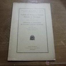 Libros antiguos: 2202.- CONTRIBUCIO AL CONEIXEMENT DE LA FLORA CATALANA OCCIDENTAL-PIUS FONT I QUER. Lote 53355232