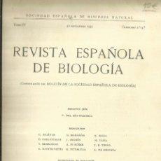 Libros antiguos: REVISTA ESPAÑOLA DE BIOLOGÍA. SOCIEDAD ESPAÑOLA DE HISTORIA NATURAL. MADRID. 1935. Lote 56693122