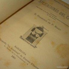 Libros antiguos: LIBRO TAPAS DE PIEL.......APLICACIONES DEL CALOR....AÑO...1.885........CON GRABADOS.. Lote 56821476