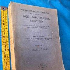Libros antiguos: LOS MÉTODOS GEOFÍSICOS DE PROSPECCIÓN - BOLETIN INSTITUTO GEOLOGICO Y MINERO 1928 - JOSE G. SIÑERIZ. Lote 86579800