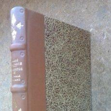 Libros antiguos: ELEMENTOS DE HISTORIA NATURAL (1889) / FELIPE PICATOSTE. ILUSTRACIONES. ¡¡POCOS EJEMPLARES!!. Lote 91083755