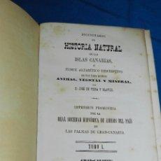 Libros antiguos: (MF) JOSE DE VIERA Y CLAVIJO - DICCIONARIO HISTORIA NATURAL ISLAS CANARIAS ANIMAL VEGETAL Y MINERAL . Lote 94672375