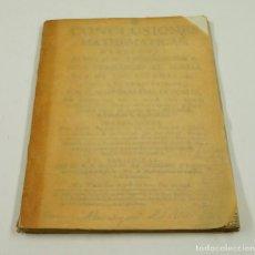 Libros antiguos: CONCLUSIONES MATHEMATICAS DEDICADAS AL MUY ALTO Y PODEROSO SEÑOR DON FERNANDO, 1748. 14,5X19,5CM. Lote 102337155