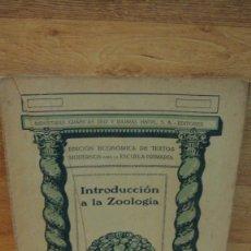 Libros antiguos: INTRODUCCION A LA ZOOLOGIA - SEIX & BARRAL. Lote 110693095