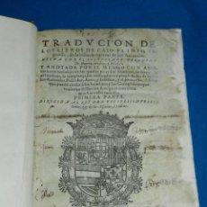 Libros antiguos: (MF) TRADUCCION DE LOS LIBROS DE CAIO PLINIO SEGUNDO, HISTORIA NATURAL DE LOS ANIMALES, ALCALA MDCII. Lote 113511747