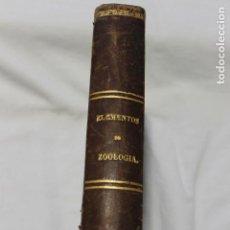 Libros antiguos: ELEMENTOS DE ZOOLOGIA, LAUREANO PEREZ ARCAS, PINTO, 1863, MAS DE 400 GRABADOS. Lote 114165327